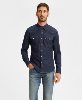 l/s barstow western slim stretch denim shirt